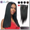 /product-detail/18inch-clip-in-human-hair-extension-indian-remy-double-weft-wine-red-human-hair-clip-hair-extensions-60408628744.html