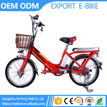 20 Inch Shopping Bike High Quality Li Battery Electric Lady City Electric 250W Brushless bicycle motor 80cc