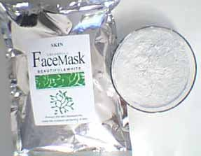 Face Rubber Mask