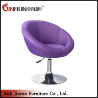 Mesh Seat fashion purple color luxury bar stool chairs