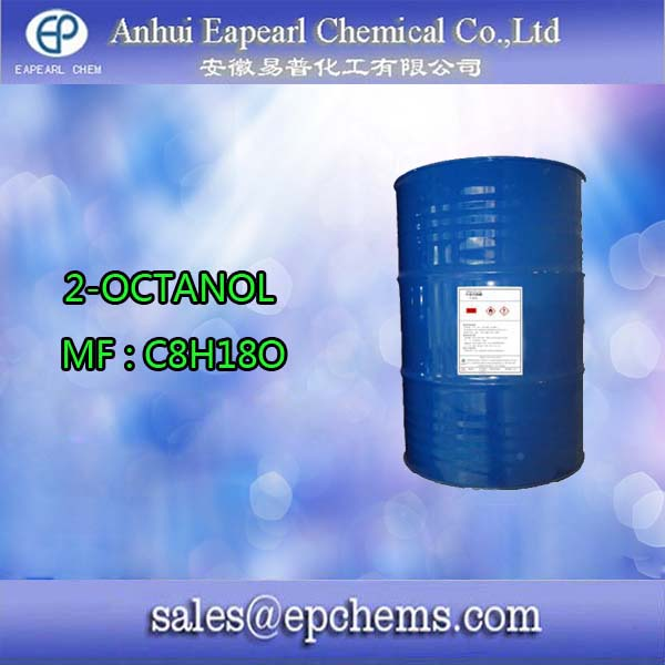 2-Octanol petroleum brokers industrial methanol glycol