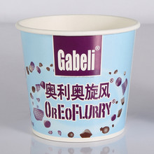 Custom OEM Food Grade Paper Logo Printed Eco Friendly Disposable Paper Ice Cream Cups