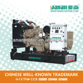 28 kva Diesel Generator Power Systems for Sale