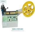 Hot mode insulation tape cutting machine/tape cutter machine