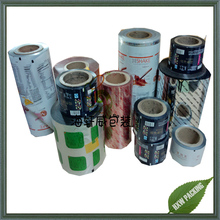 All sizes food grade food safe mylar material plastic roll film for chili spice packing