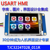 2.8 inch USART HMI font with picture TFT LCD touch screen module serial port serial port driver E3B2 screen