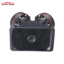 Emergency warning Car alarm Police Siren horn speaker 200W Slim Police Electronic Siren horn speaker for sale