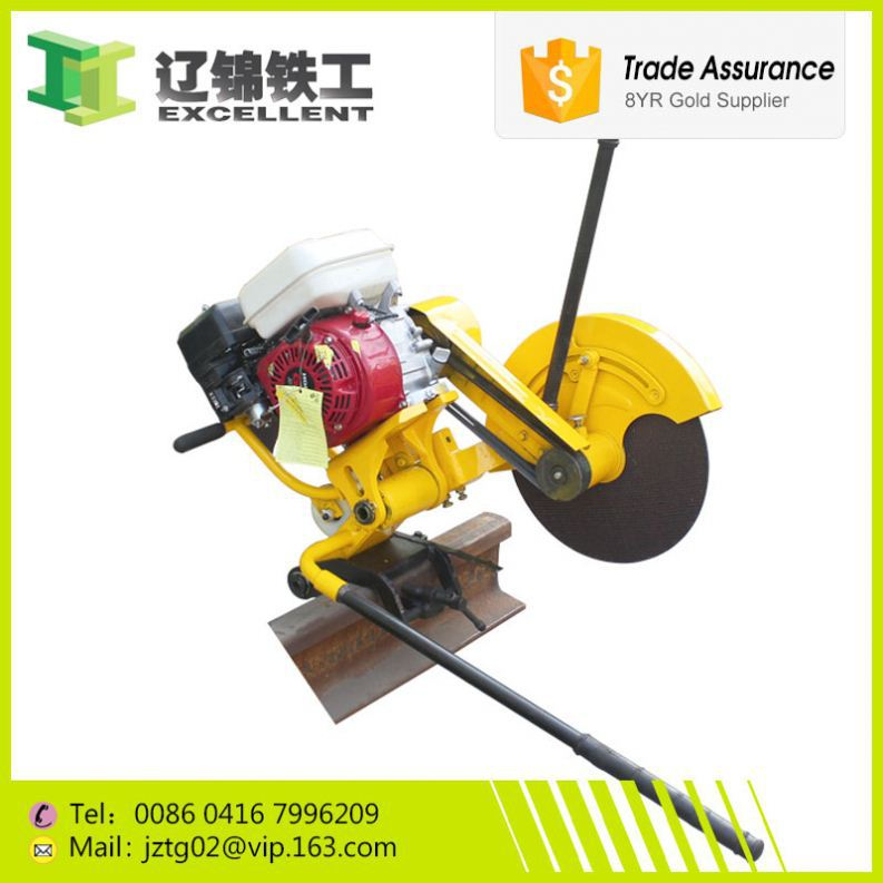 High quality railway maintenance equipments convenient to carry rail cutting machine