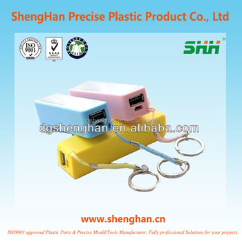 Dongguan plastic power bank cover shell