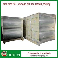 cold & hot peel matte pet film rolls for screen printing