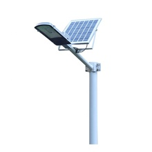 Various series of road solar led street lamp 200 <strong>w</strong> with on off switch