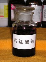 Sodium permanganate
