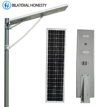 20W 30W Integrated Solar Led Street Light With Light And Infrared Sensors Control Energy saving