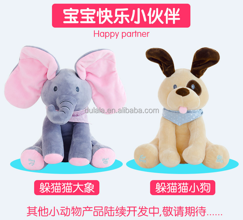 Free Dropshipping Peek A Boo Pig Stuffed Animals & Plush Pig Doll, Play Music Pig Educational Anti-stress Electric Toy For Baby