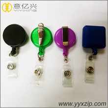 Different size plastic retractable pull badge lanyard key chain retractable reel key chain