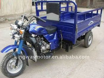 3 roues moto chopper buy product on. Black Bedroom Furniture Sets. Home Design Ideas