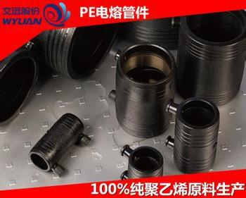 PN16 Coupler HDPE Pipe Fittings
