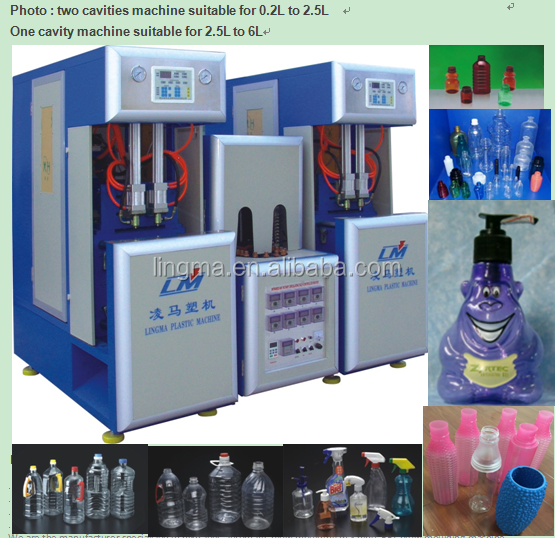 blow moulding machine price for samll water bottle/high quality bottel making machine