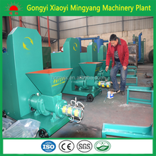 China best manufacturer CE approved biomass sawdust wood briquette charcoal making machine008613838391770