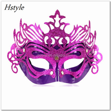2017 Hot Selling Imperial Crown Plating Halloween Christmas Party Mask MJA047