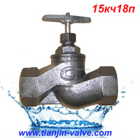 Tianjin Lituo Valve Supply water pump pneumatic actuator globe valve