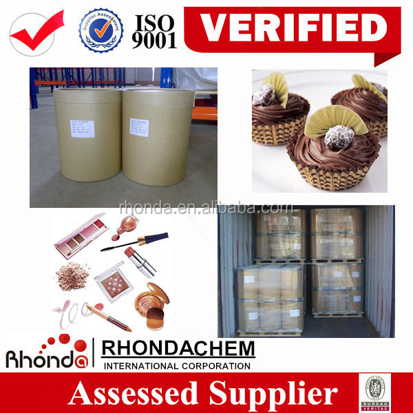 Only supplier in China can do pharm grade natural ethyl vanillin food flavor