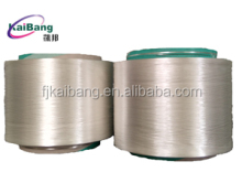 100% Nylon 6 Filament Yarn FDY DTY POY Yarn Manufacturers