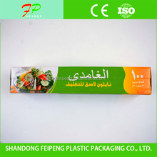 Stretch Film Type and Multiple Extrusion Processing Type food grade pvc cling film