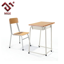 Modern School Desk and Chair, School Furniture
