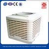 Water cooler air conditioners for supermarket with CE