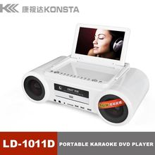 "Portable digital panel dvd 9"" karaoke led player"