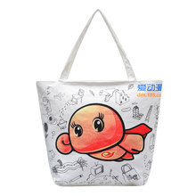 2017 new Han edition simple ECO shopping hand cotton bag