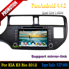 Quad core Android 4.4 For Kia Rio 2012 2013/car multimedia/car audio system /android radio with gps bluetooth DVD
