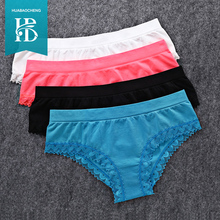 Soft plain color stylish briefs sexy new model underwear lady panties multi color
