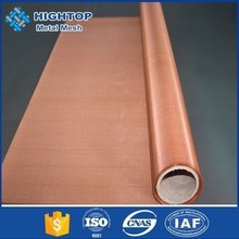 faraday cage shielding red copper wire mesh china supplier