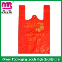 colorful printed hdpe plastic bags 25kg