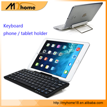 Universal Keyboard rotatable keyboard & Holder for 10.1 inch Tablet PC, tablet holder for Keyboard mobile phone holder