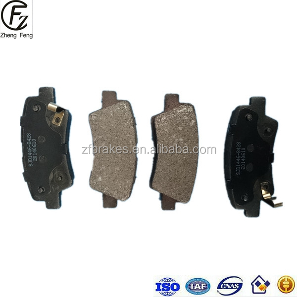 Hot new products for 2015 car brake shoes and brake pads