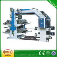 KIMO Bset Price 4 Color Flexo Printing Machine For Packing