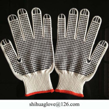 [Gold Supplier] HOT ! High quality PVC dotted cotton <strong>safety</strong> working gloves manufacturer