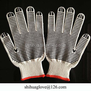 [Gold Supplier] HOT ! High quality PVC dotted cotton safety working gloves manufacturer