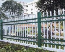 Rackable Ornamental Fence System(SGS Certified Factory)