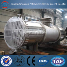 API certificate high efficiency water heat exchanger /high quality pressure vessel