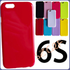 Hot Promotion Gift Shockproof Slim Fit Colorful TPU Mobile Phone Back Cover Case for iphone 6 6S 6plus 4.7-5.5 inch