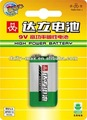 6F22 9V Size carbon zinc Battery
