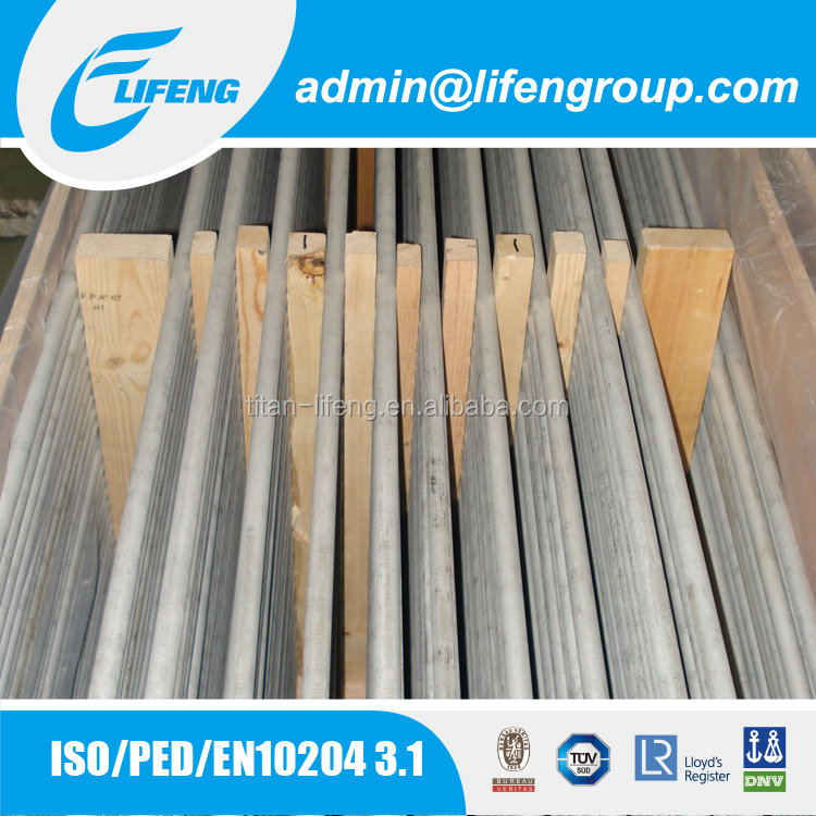 Alloy 904L N08904 1.4539 Stainless Steel Seamless Pipe & Tube