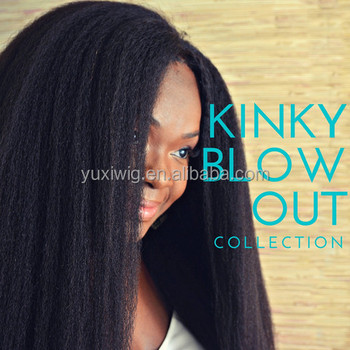 2016 Mongolian Virgin Kinky Blow Out weave, Kinky Straight weft,Kinky Blow Out Weft