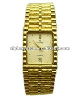 oriental fashion gold plated quartz watch