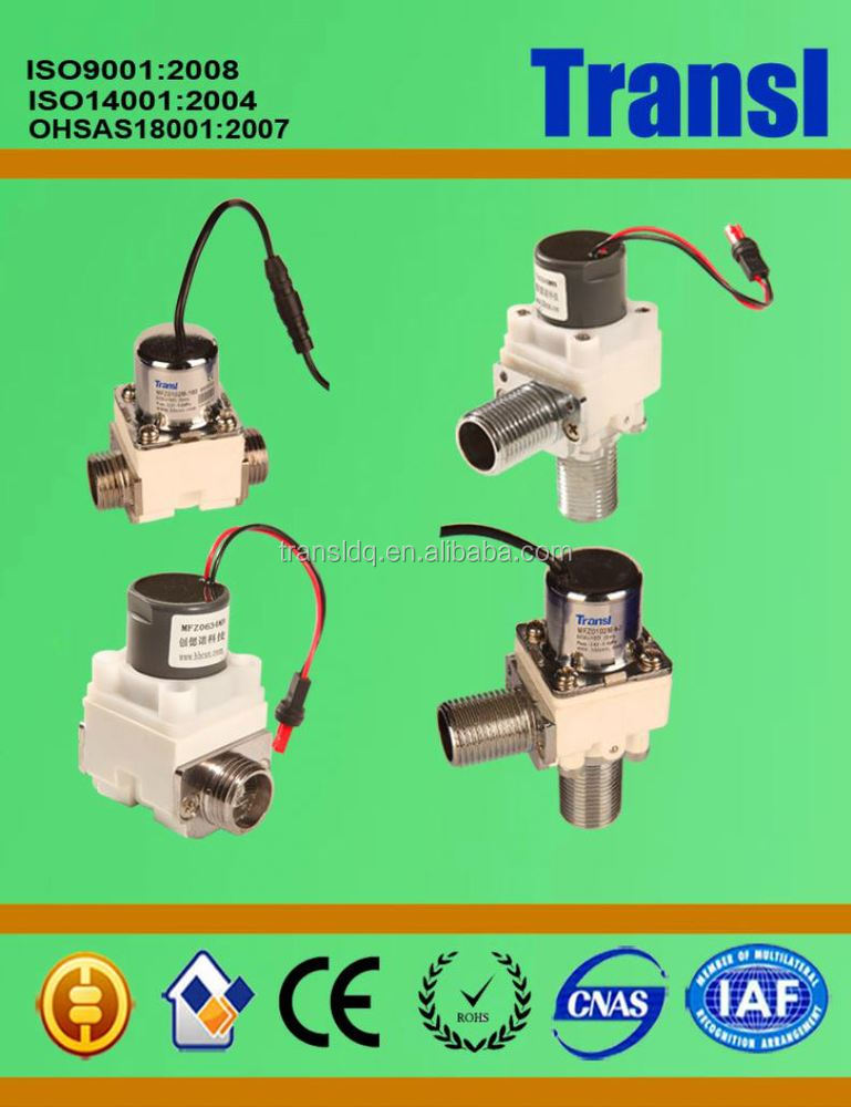 High Frequency Solenoid Valve Solenoid 6V Dc Flow Water Control Electric Valve