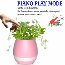Hot selling music plant lamp smart Music Flower Pots plasticwith bluetooth speaker